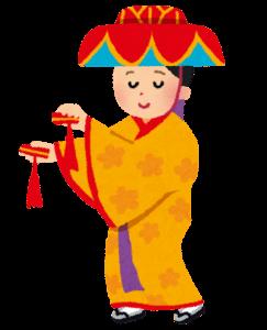 琉球衣装を着て
