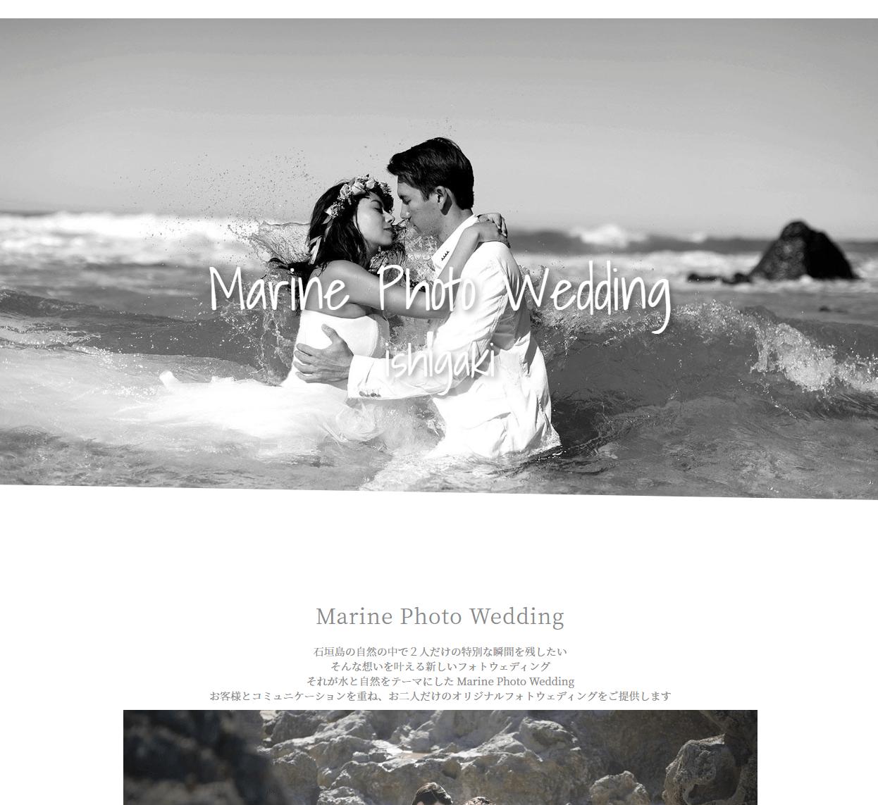"""<span class=""""title"""">マリンフォトウェディング(MarinePhotoWedding)の口コミや評判</span>"""