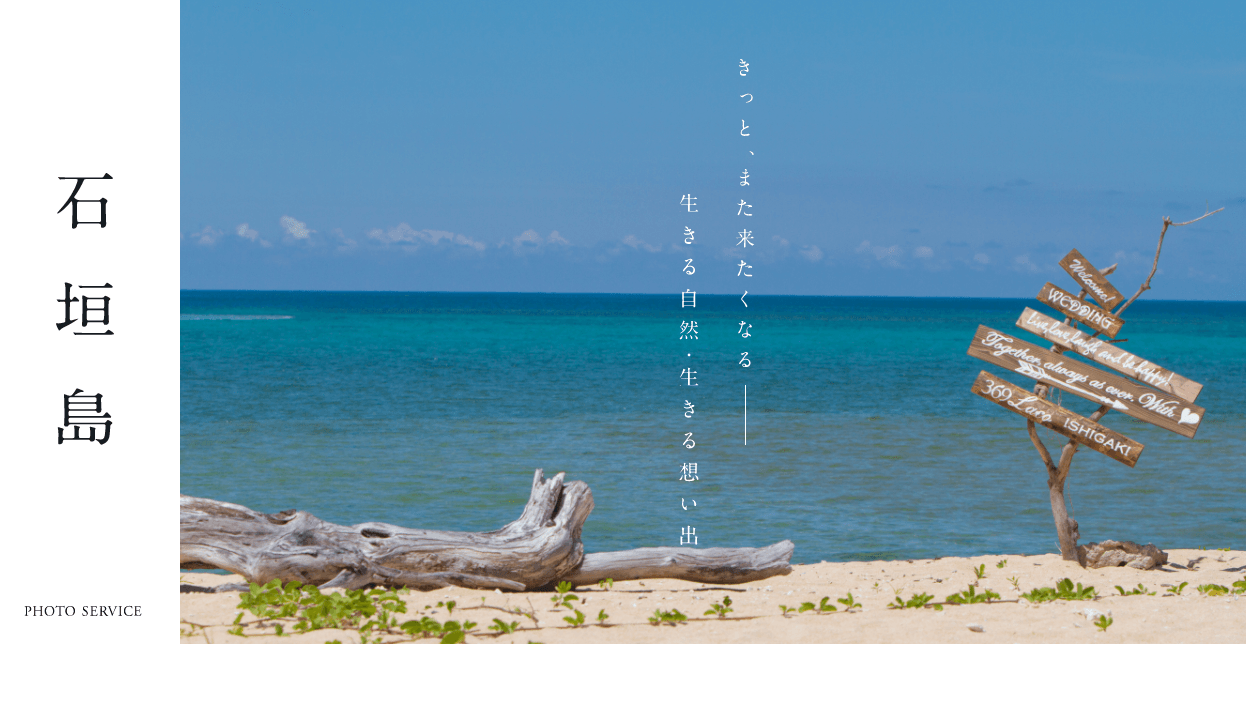 "<span class=""title"">石垣島369Laco(ミルクラーソ)の口コミや評判</span>"